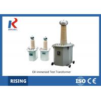 China RSYDJ Oil Immersed Test Transformers Gray Color 300kV High voltage on sale