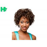 Quality Machine Made No Lace Full Head Loose Wave High Grade Short Synthetic Hair Wig for sale