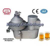 Buy cheap High Speed Vertical Disc Stack Centrifuges Beer Clarifying Machine 5000L/H product