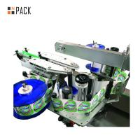 Quality High Speed Bottle Sticker Labeling Machine Commercial Pet Bottle Labeling Machine for sale