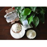 Quality Food Grade Chondroitin Sulfate Calcium 90% Purity White Powder NSF Certificated for sale
