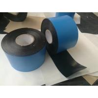 Quality White Or Black Color Self Adhesive Bituminou Tape For Oil Pipeline for sale