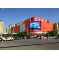 Quality SMD3535 Clear LED Video Walls , outdoor advertising led display screen p10 for sale