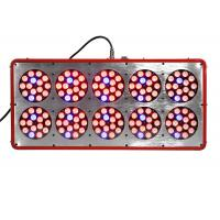Buy cheap ,full spectrum led grow lights,high quality led grow lights from wholesalers