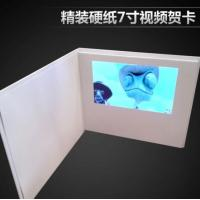 Buy cheap Luxary 7 Inch LCD Video Brochure Business Greeting Card With Lcd Screen product