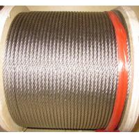 Buy cheap Stainless Steel Cable & Stainless Wire Rope product