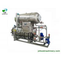 Quality two open door type automatic sterilizer autoclave machine for pouches food for sale
