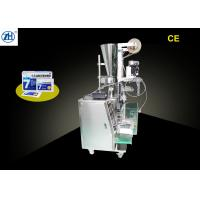 Quality Stand Up Medicine Packaging Machine , Automatic Bag Packing Machine Adjustable Bag Length for sale
