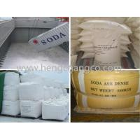 Buy Industrial Salt Soda Ash/Sodium carbonate at wholesale prices