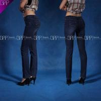 Quality 2011 BPP denim jeans for sale