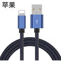 China Fashion Jean Denim 1M 2.4A Micro USB Data Charging Cable For Android And ISO System on sale