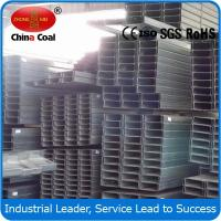 Quality C Section Steel, Section Steel, Steel Rail for sale