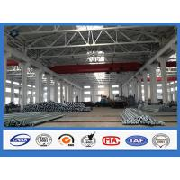 Electricity Distribution round steel poles Galvanized OBM and ODM service provided
