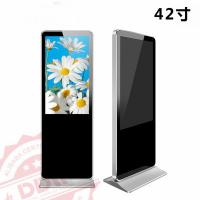 Buy cheap Vertical Interactive Floor Standing Lcd Advertising Player For Shopping Mall product
