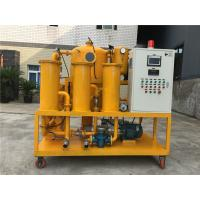 Quality Top Quality Transformer Oil Purification System/Transformer Oil Treatment for sale