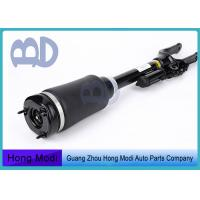 Buy cheap Front Airmatic Strut Air Suspension Shock Absorber For Mercedes W164 ML-Class 1643206013 1643204613 1643205813 product