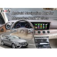 Quality Android 6.0 Navigation Box for Mercedes-Benz E Class NTG5.0 Support WiFi Bt for sale