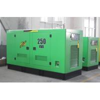 China Silent Diesel Generator Set with Perkins Engine 10 kw-1000 kw on sale