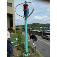 Quality 300W12V/24V maglev wind turbine with low wind speed rotation without noisy and vibration for sale