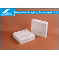 Quality White Square Paper Cosmetic Packaging Boxes , Rigid Cardboard Gift Packaging Box for sale