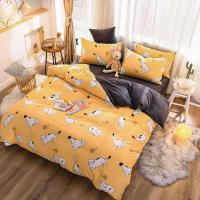 Buy cheap AB Side Bedding Set A Cotton B Flannel Velvet Duvet Cover Bed Sheet Pillowcases from wholesalers