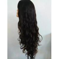 China Small  Layer Wig European Human Hair Wig Jewish Wig Cheap Wig, 20 Inches Full Lace Wigs on sale