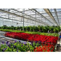 Quality Silver Color Garden Glass Greenhouse With Enhanced Insulation Performance for sale