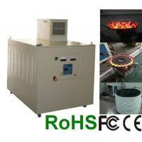 Buy cheap 400KW Medium frequency induction forging, hot fit, heat treatment equipment from wholesalers