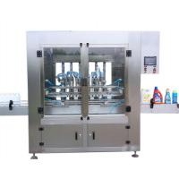 Quality Automatic Liquid Filling Equipment With Multiple Heads For Bottle / Can / Bucket for sale