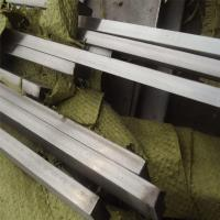 Quality Grade 420J2 3Cr13 Stainless Steel Flat Bar Hot Rolled 420 Stainless Steel Flat Iron for sale