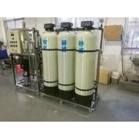 Buy 0.3Mpa Industrial Water Purification Machine  Gap Operation Resistivity Water Treatment at wholesale prices