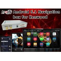 Quality Kenwood Android Navigation Box With DDR3 2GB Memory 800 X 480 for sale