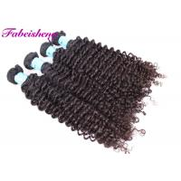 9A 16 Inch Full Cuticles Curly Virgin Human Hair Extensions For Black Women
