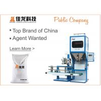 Quality Auto Weighing Bean Packing Machine DCS-25K-3C , Seed Packaging Equipment for sale