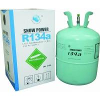 Buy Refrigerant gas R134A at wholesale prices