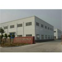 Yangzhou Super Marine Co.,Ltd