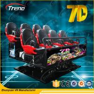 Buy cheap Simulator 7d Cinema 70 PCS 5D Movies Amusement Park Gun Shooting from wholesalers