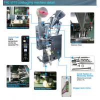 China 3 Sides / 4 Sides Tea Powder Sachet Packaging Machine With 4000-6000 Bag/Hour on sale