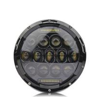 Buy cheap 7 Inch LED Driving Lights 3200LM High Bream / 2000lm Low Beam Round Shape from wholesalers