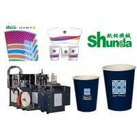 China Single And Double PE Coated Paper Cup Making Machine PLC Control Ultrasonic and Hot Air System on sale