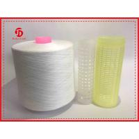 Quality Auto Coned Spliced Polyester Ring Spun Yarn , 20s/2 30s/2 Polyester Core Spun Yarn for sale