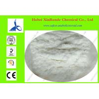 Buy cheap Prasterone Enanthate  Hormone Dehydroepiandrosterone Enanthate 23983-43-9 product