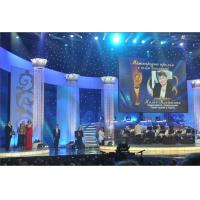 Buy cheap Indoor SMD P3.91 Rental Led Screen Fast Installation With 42 Months Warranty from wholesalers