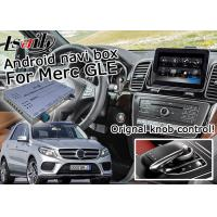 Quality HD Resolution gps navigation device , Mercedes benz GLE Mirror Link Navigation for sale
