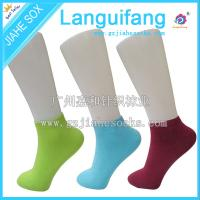 China Wholesale Cotton Women Sock Custom Socks Manufacturer on sale