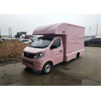 Quality Mobile Food Selling Ice Cream Food Truck 4x2 Pink Color ISO Certification for sale