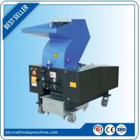 China New product PET bottles crusher/plastic crusher machine for sale on sale