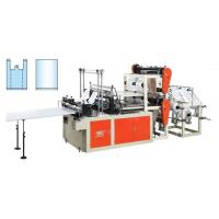 Quality Sealing And Cutting Machine With Computer (Non printing Bags) for sale