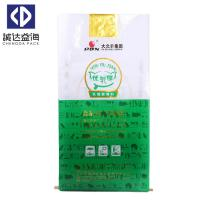 Green Color Poly Feed Sacks Agricultural Bags 38cm - 80cm Width Custom Printing