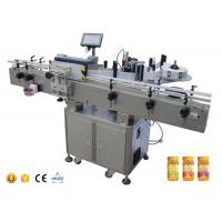 Quality HIGEE Labeling Machine Accessories For Round Bottles Hose Full Automatic for sale